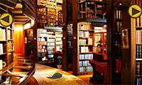 Evasion de la librairie
