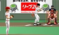 Jeu de baseball