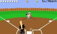 Baseball japonais
