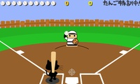 Jeu de baseball facile