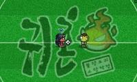 Match de foot avec des fantômes